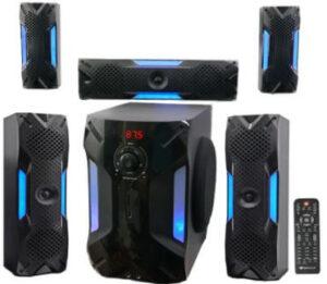 Rockville HTS56 Wireless Surround Sound System